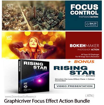 دانلود مجموعه اکشن فتوشاپ افکت فوکوس از گرافیک ریور - Graphicriver Focus Effect Action Bundle