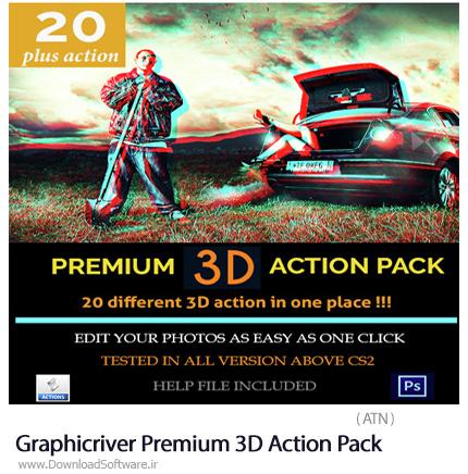 دانلود بیش از 20 اکشن فتوشاپ ایجاد افکت سه بعدی بر روی تصاویر از گرافیک ریور - Graphicriver Premium 3D Action Pack