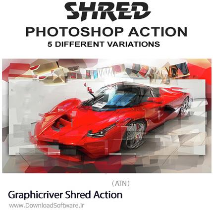 دانلود اکشن فتوشاپ قطعه قطعه کردن تصاویر از گرافیک ریور - Graphicriver Shred Action
