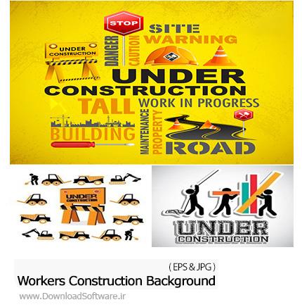 دانلود تصاویر وکتور پس زمینه کارگران در حال کار و ساخت و ساز - Illustration Of Workers Under Construction Background