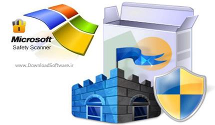 دانلود Microsoft Safety Scanner نرم افزار آنتی ویروس