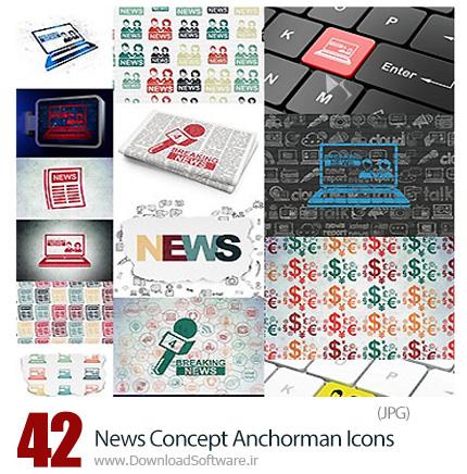 دانلود مجموعه تصاویر با کیفیت آیکون گویندگان خبر، خبرنگاران - News Concept Anchorman Icons