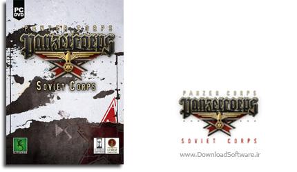 دانلود بازی Panzer Corps Soviet Corps برای PC