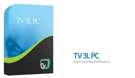 دانلود TV 3L PC نرم افزار تماشای کانال های تلویزیونی