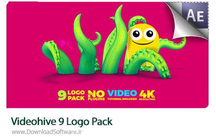 دانلود پروژه آماده افترافکت نمایش لوگو با 9 حالت فانتزی متنوع به همراه فیلم آموزش از ویدئوهایو - Videohive 9 Logo Pack