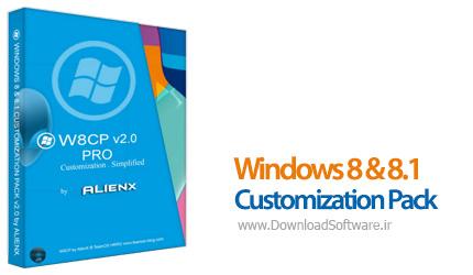 دانلود Windows 8 & 8.1 Customization Pack نرم افزار سفارشی سازی ویندوز 8