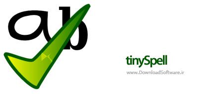 دانلود tinySpell نرم افزار بررسی املا کلمات