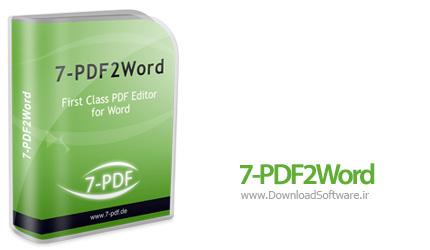 دانلود 7PDF2Word نرم افزار تبدیل پی دی اف به ورد