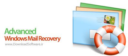 دانلود Advanced Windows Mail Recovery نرم افزار بازیابی ایمیل ها