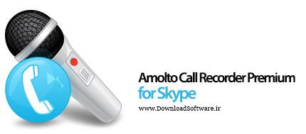دانلود Amolto Call Recorder Premium for Skype برنامه ضبط مکالمه اسکایپ