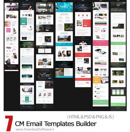 دانلود تصاویر لایه باز قالب آماده ایمیل و وب سایت آنلاین - CM 7 Email Templates Builder