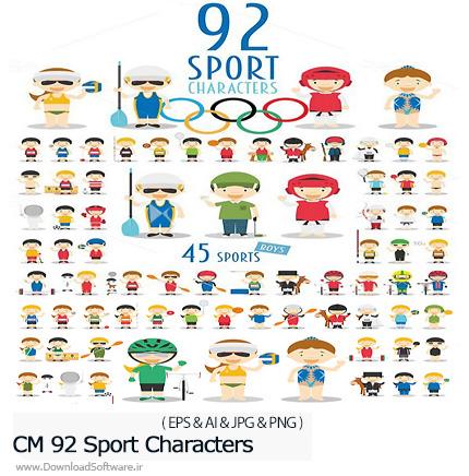دانلود 92 تصویر وکتور کاراکترهای کارتونی ورزشی، شنا، والیبالیست، تیراندازی، دوچرخه سوار و ... - CM 92 Sport Characters In Cartoon Style