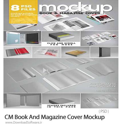 دانلود مجموعه تصاویر لایه باز قالب پیش نمایش یا موکاپ جلد مجله و کتاب - CM Book And Magazine Cover Mockup