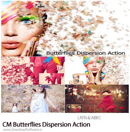 دانلود اکشن فتوشاپ ایجاد افکت پروانه های پراکنده بر روی تصاویر - CM Butterflies Dispersion Action