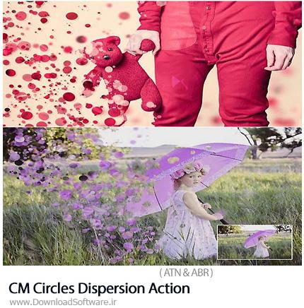 دانلود اکشن فتوشاپ ایجاد افکت دایره های پراکنده بر روی تصاویر - CM Circles Dispersion Action