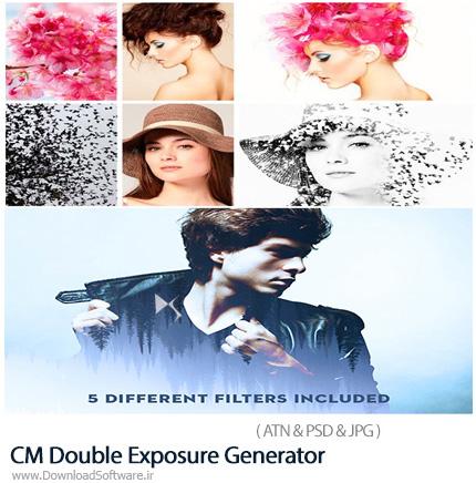 دانلود اکشن فتوشاپ ترکیب دو تصویر با یکدیگر - CM Double Exposure Generator