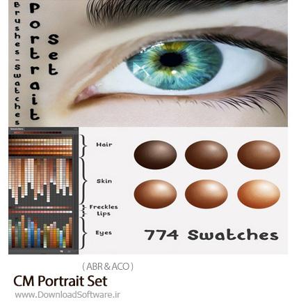 دانلود مجموعه براش و سواچ فتوشاپ برای رتوش چهره - CM Portrait Set
