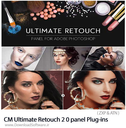 دانلود پنل پلاگین فتوشاپ رتوش حرفه ای - CM Ultimate Retouch 2.0 panel Plug-ins