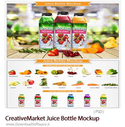دانلود قالب پیش نمایش یا موکاپ بطری آبمیوه - CreativeMarket Juice Bottle Mockup