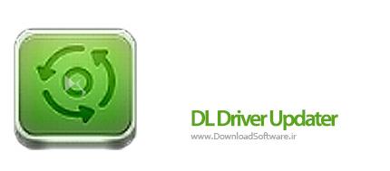 دانلود DL Driver Updater نرم افزار آپدیت درایورها