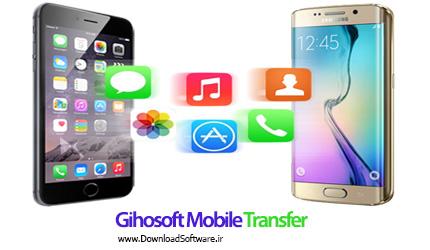 دانلود Gihosoft Mobile Transfer – انتقال اطلاعات گوشی های موبایل + اندروید به آیفون