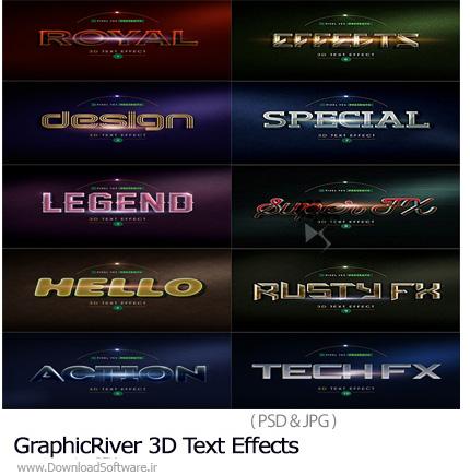 دانلود 10 تصویر لایه باز افکت های متنوع سه بعدی متن از گرافیک ریور - GraphicRiver 3D Text Effects