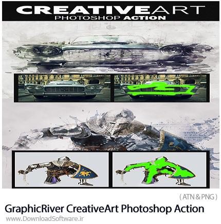 دانلود اکشن فتوشاپ ایجاد افکت هنری خلاقانه بر روی تصاویر از گرافیک ریور - GraphicRiver CreativeArt Photoshop Action
