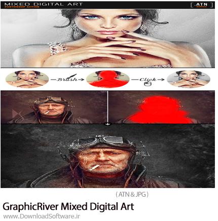 دانلود اکشن فتوشاپ ایجاد افکت ترکیبی دیجیتالی بر روی تصاویر از گرافیک ریور - GraphicRiver Mixed Digital Art