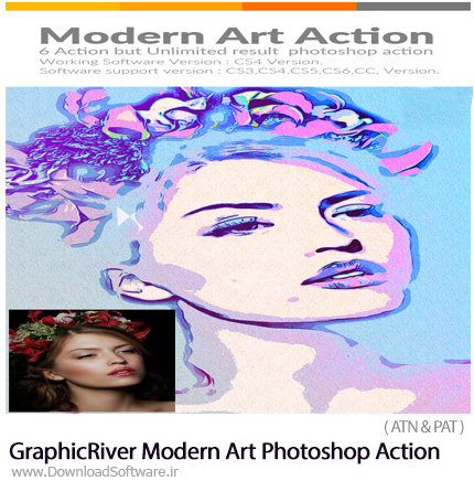 دانلود اکشن فتوشاپ ایجاد افکت هنری مدرن بر روی تصاویر از گرافیک ریور - GraphicRiver Modern Art Photoshop Action