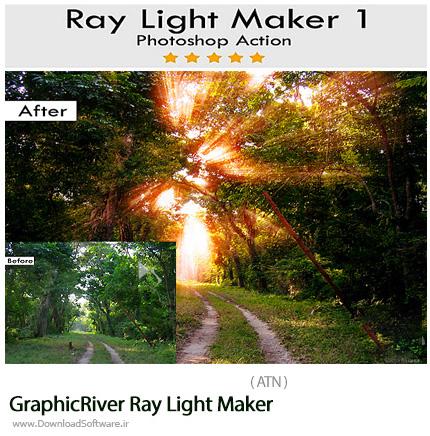 دانلود اکشن فتوشاپ ایجاد افکت پرتوهای نورانی بر روی تصاویر از گرافیک ریور - 1 GraphicRiver Ray Light Maker