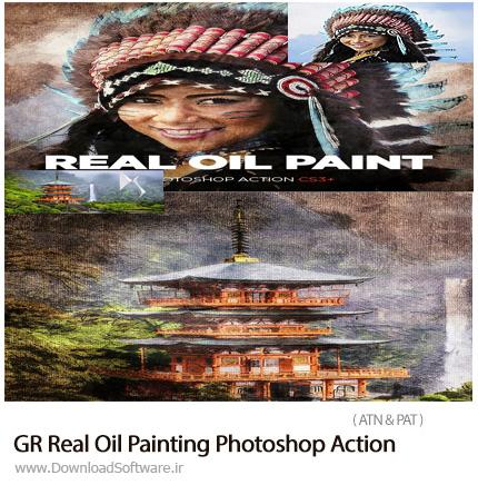 دانلود اکشن فتوشاپ ایجاد افکت نقاشی رنگ روغن واقعی بر روی تصاویر از گرافیک ریور - GraphicRiver Real Oil Painting Photoshop Action
