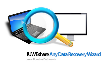 دانلود IUWEshare Any Data Recovery Wizard Unlimited / AdvancedPE بازیابی اطلاعات