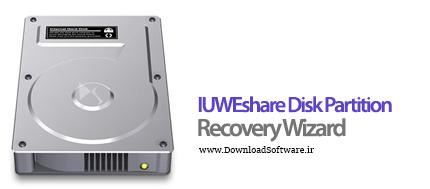 دانلود IUWEshare Disk Partition Recovery Wizard نرم افزار بازیابی اطلاعات پارتیشن ها
