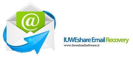 دانلود IUWEshare Email Recovery Pro نرم افزار بازیابی فایل های ایمیل