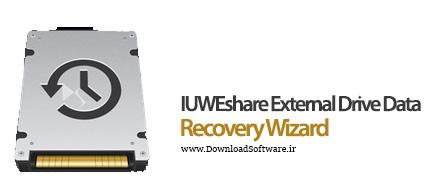 دانلود IUWEshare External Drive Data Recovery Wizard نرم افزار بازیابی اطلاعات