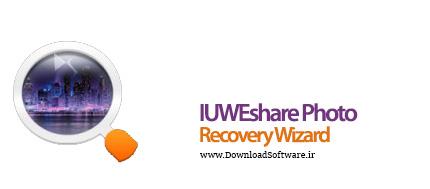 دانلود IUWEshare Photo Recovery Wizard نرم افزار بازیابی تصاویر