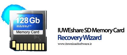دانلود IUWEshare SD Memory Card Recovery Wizard نرم افزار بازیابی از مموری کارت