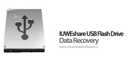 دانلود IUWEshare USB Flash Drive Data Recovery نرم افزار بازیابی اطلاعات فلش درایو