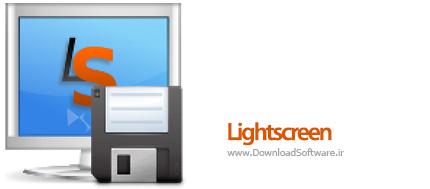 دانلود نرم افزار Lightscreen از مانیتور خود عکس بگیرید