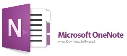 دانلود Microsoft OneNote نرم افزار دفترچه یادداشت