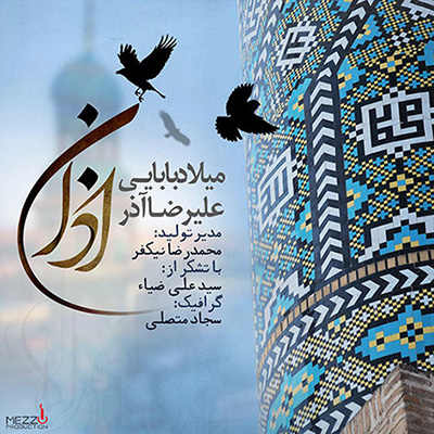 Milad-Babaei-Ft-Alireza-Azar-Azan