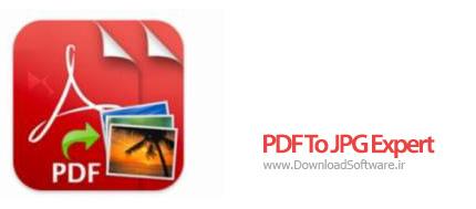 دانلود PDF To JPG Expert نرم افزار پی دی اف به عکس