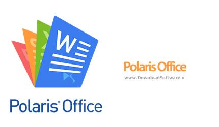 دانلود Polaris Office – نرم افزار مدیریت اسناد آفیس و PDF