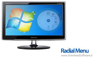 دانلود Radial Menu Including .Net framework نرم افزار ساخت میانبر در دسکتاپ