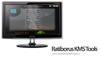 دانلود Ratiborus KMS Tools - نرم افزار فعالسازی ویندوز و آفیس