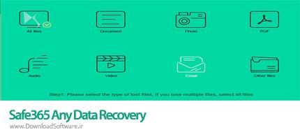 دانلود Safe365 Any Data Recovery نرم افزار بازیابی اطلاعات سیستم