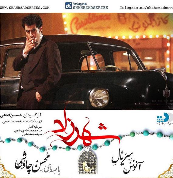 Shahrzad-Series-mehr-12