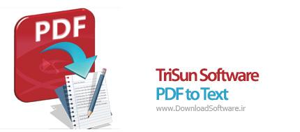 دانلود TriSun Software PDF to Text نرم افزار تبدیل PDF به TEXT
