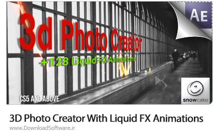 دانلود پروژه آماده افترافکت ساخت تصاویر سه بعدی با انیمیشن مایعات از ویدئوهایو - Videohive 3d Photo Creator With Liquid FX Animations