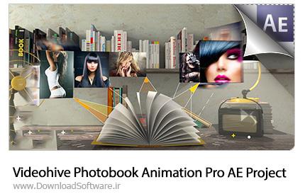 دانلود قالب آماده افتر افکت انیمیشن نمایش آلبوم تصاویر با استفاده از کتاب تصاویر به همراه فیلم آموزش از ویدئوهایو - Videohive Photobook Animation Pro After Effec